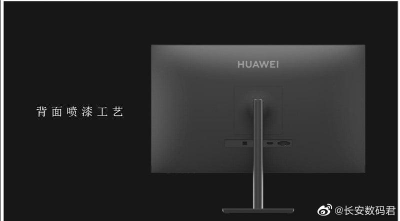 Huawei'nin ile monitörü Avrupa üzerinde satışa çıktı
