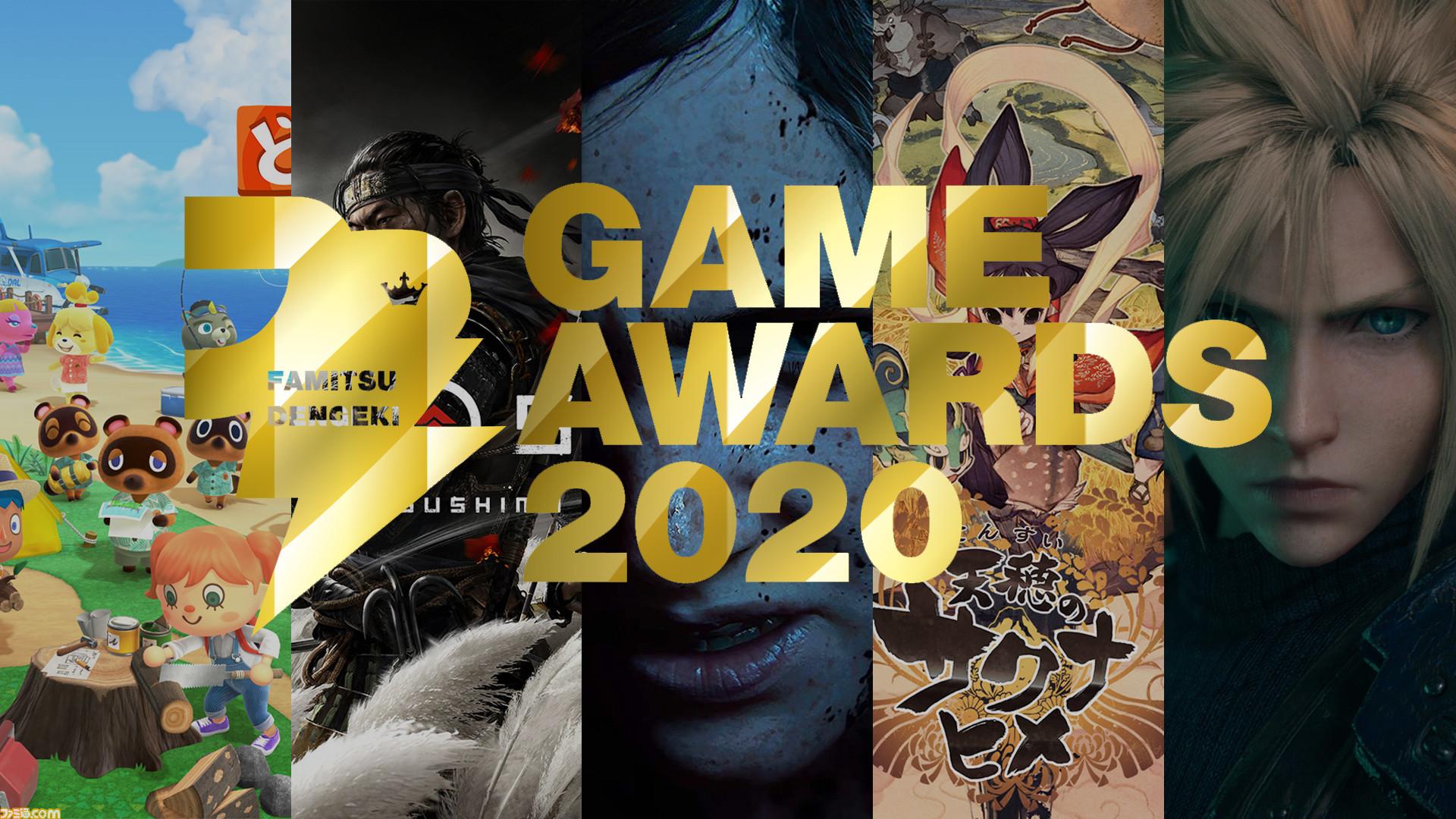 2020 Famitsu Dengeki Awards adayları açıklandı