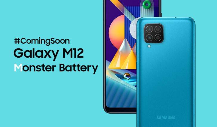 Samsung Galaxy M12 tanıtıldı: İşte modelin fiyat ve özellikleri